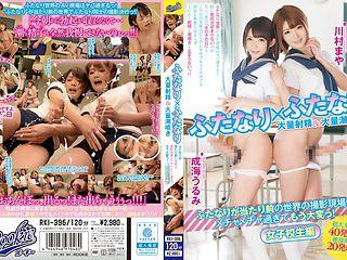 Horny Japanese slut Maya Kawamura, Urumi Narumi in Incredible shemale teens, shemale bareback JAV scene