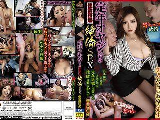 Horny Japanese model Marina Aoyama in Exotic lingerie, couple JAV clip